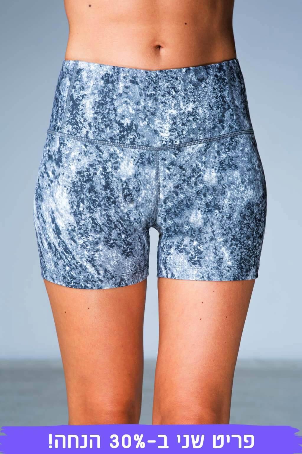 30-Lotty-Shorts_Gray-PRINT-1